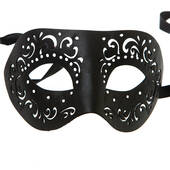 Black Masquerade Leather Mask